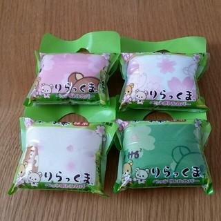 リラックマのペットボトルカバー4個(キャラクターグッズ)