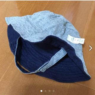 ベビーギャップ(babyGAP)の美品☆ベビーギャップ babyGap リバーシブル帽子 あご紐付き 70(帽子)