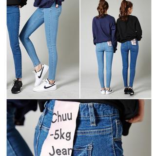 チュー(CHU XXX)の【Chuu】-5kgジーンズ ライトブルー 26(スキニーパンツ)
