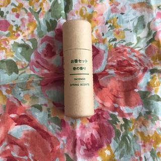 ムジルシリョウヒン(MUJI (無印良品))の新品未使用 無印良品 お香セット 春の香り(お香/香炉)