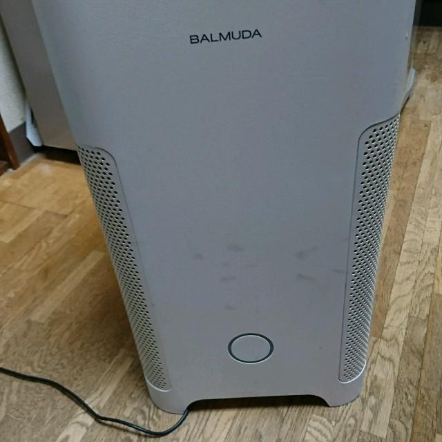 BALMUDA(バルミューダ)のBALMUDA Air Purifier スマホ/家電/カメラの生活家電(空気清浄器)の商品写真