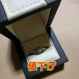 ブレス(BLESS)の2連リング(リング(指輪))