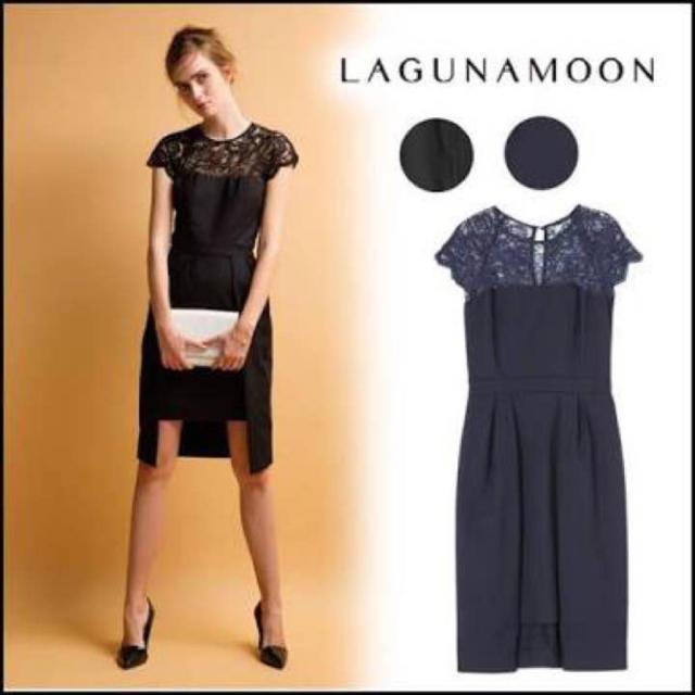 LagunaMoon(ラグナムーン)のMサイズ ラグナムーン 結婚式、二次会ワンピース レディース