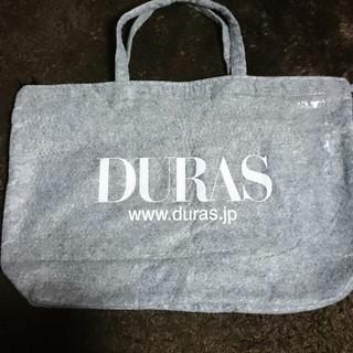 デュラス(DURAS)のデュラス(トートバッグ)