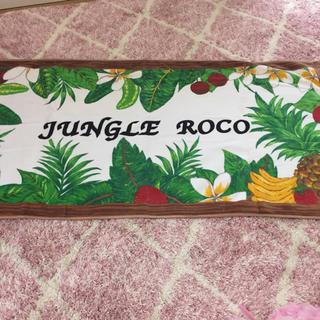 ジャングルロコ(JUNGLE ROCO)の美品 ◆ ジャングルロコ バスタオル ◆(水着)