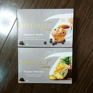 ネスレ(Nestle)のひー様専用(茶)