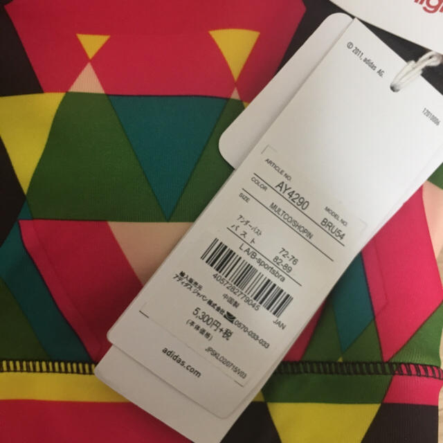 adidas(アディダス)のアディダス スポーツブラ Lサイズ レディースの下着/アンダーウェア(ブラ)の商品写真