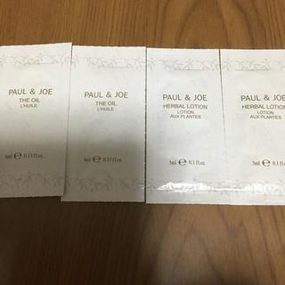 ポールアンドジョー(PAUL & JOE)の㉚ポール&ジョー スキンケア サンプル セット(化粧水/ローション)