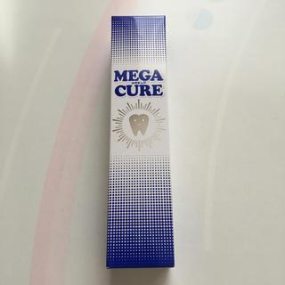 新品!メガキュア* コスメ/美容のオーラルケア(歯磨き粉)の商品写真