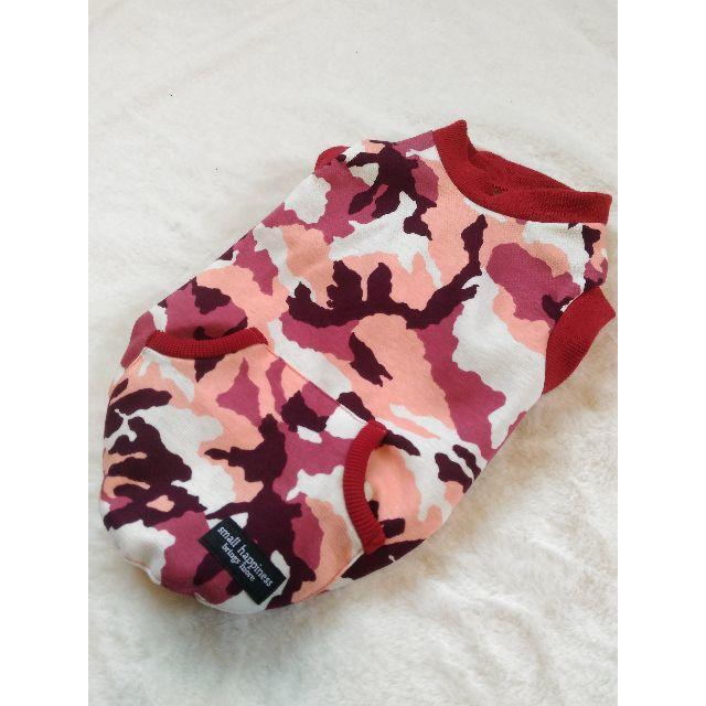 ハンドメイド犬服 サイズオーダー 赤迷彩タンクトップ ハンドメイドのペット(ペット服/アクセサリー)の商品写真