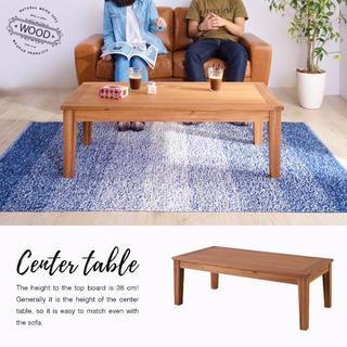 【送料無料】天然木仕様、オイル仕上げ木製センターテーブル(ローテーブル)