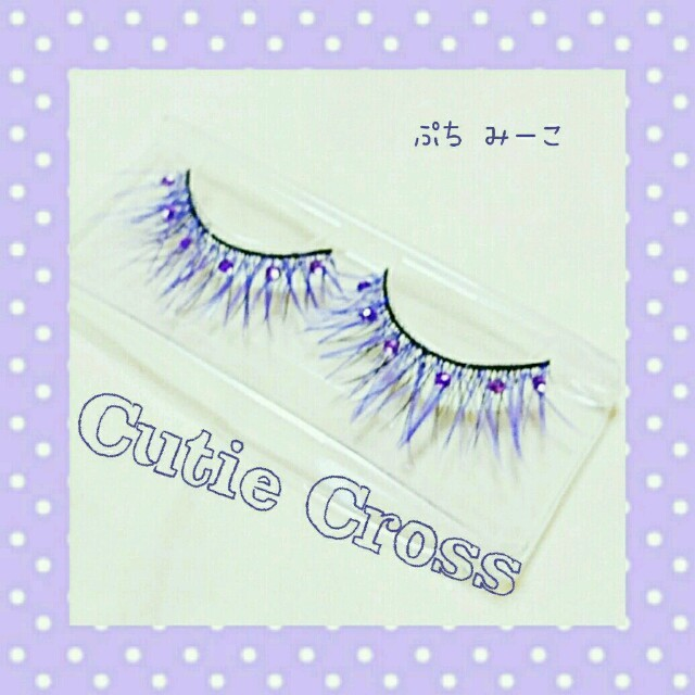 Cutie Cross デコつけまつげ 送料込み パープル レディースのファッション小物(その他)の商品写真