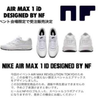 NIKE AIR MAX 1 ULTRA 2.0 PREMIUM BR 28cm ナイキ エアマックス ウルトラ プレミアム