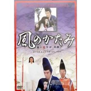 nana56b-d-.岩下志麻 坂上忍 多岐川裕美[風のかたみ]DVD 送込(日本映画)