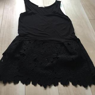 アーモワールカプリス(armoire caprice)の黒の裾レースタンクトップ 重ね着にお洒落(タンクトップ)