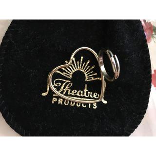シアタープロダクツ(THEATRE PRODUCTS)のハートリング ゴールド(リング(指輪))