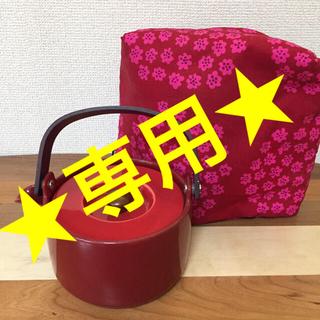 マリメッコ(marimekko)の未使用☆マリメッコ♪♪(調理道具/製菓道具)