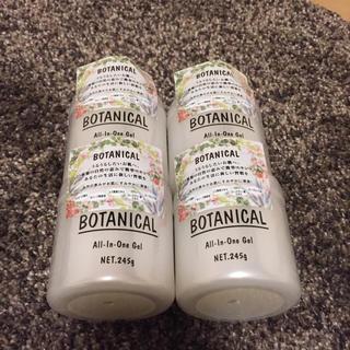 ボタニスト(BOTANIST)のボタニスト オールインワンゲル(オールインワン化粧品)