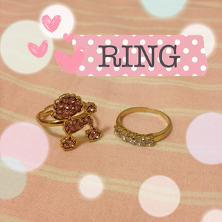 RING 2点セット(リング(指輪))