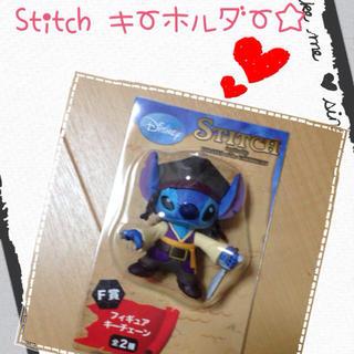 Stitch キーホルダー(ぬいぐるみ)