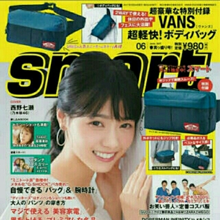 ヴァンズ(VANS)の【新品・未開封】smart6月号付録 VANS ボディバッグ②(ボディーバッグ)
