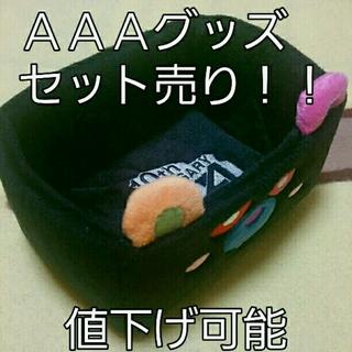 トリプルエー(Triple A)の『え~パンダBOX』『ペンキ缶パズル』『ペンライト』(ミュージシャン)