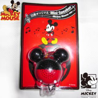 ディズニー(Disney)の非売品、日産オリジナルミニスピーカー、ミッキーマウス♪ (その他)
