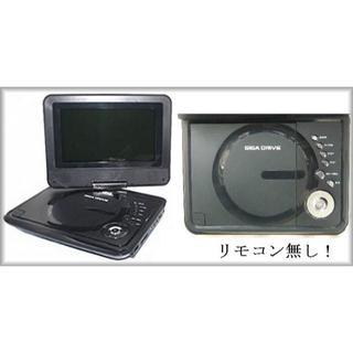 美品!7インチ ポータブルDVDプレイヤー/VS-GD4070/リモコン無し!(DVDプレーヤー)