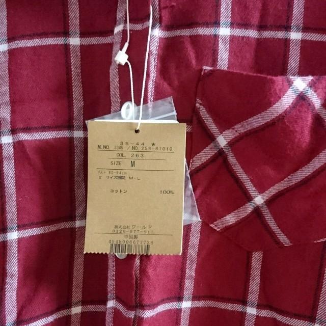 Cutie Blonde(キューティーブロンド)のワインレッド シャツ レディースのトップス(Tシャツ(長袖/七分))の商品写真