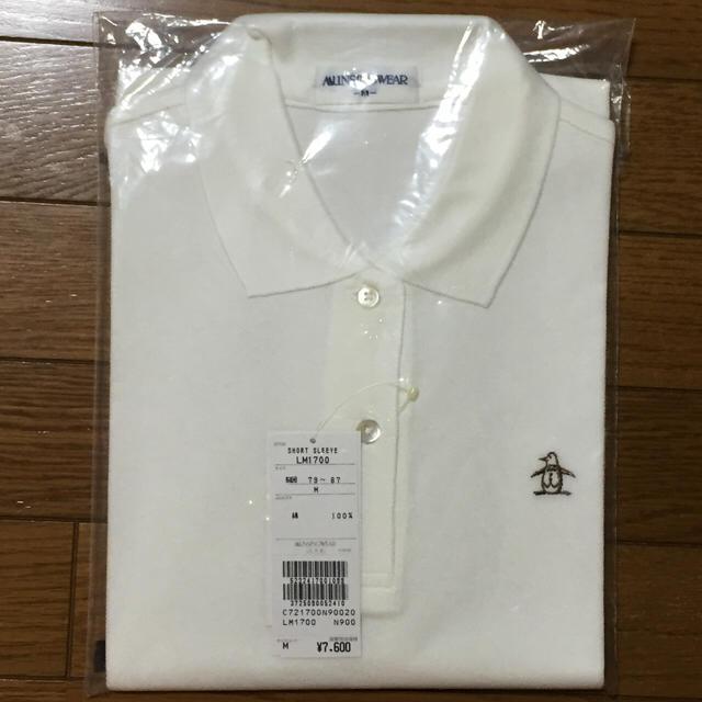 Munsingwear(マンシングウェア)の新品未使用 マンシングウェア ポロシャツ レディースのトップス(ポロシャツ)の商品写真