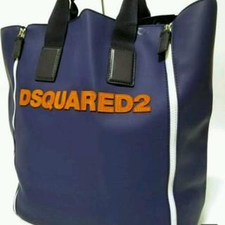 ディースクエアード(DSQUARED2)の半額以下8.7万本物新品 DSQUARED2 トートバッグ ディースクエアード(トートバッグ)