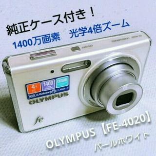 オリンパス(OLYMPUS)のyoshiyuki_kun様 専用❗純正ケースなし(コンパクトデジタルカメラ)
