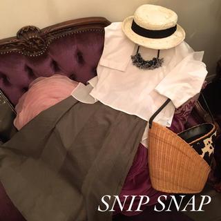 スニップスナップ(Snip Snap)の美品❗️Snip Snap スニップ スナップ ストライプスカート//Ameri(ロングスカート)