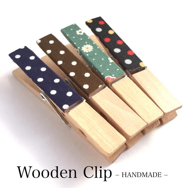ウッドクリップ 4個セット ハンドメイドのインテリア/家具(インテリア雑貨)の商品写真