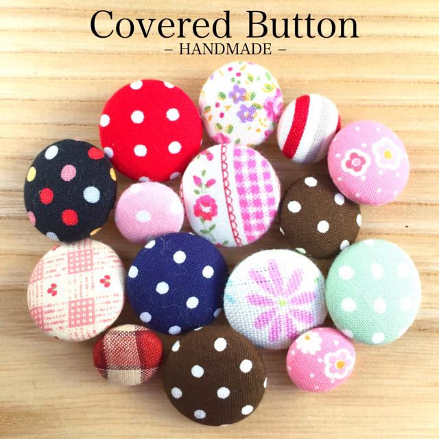くるみボタン 14個セット ハンドメイドの素材/材料(その他)の商品写真
