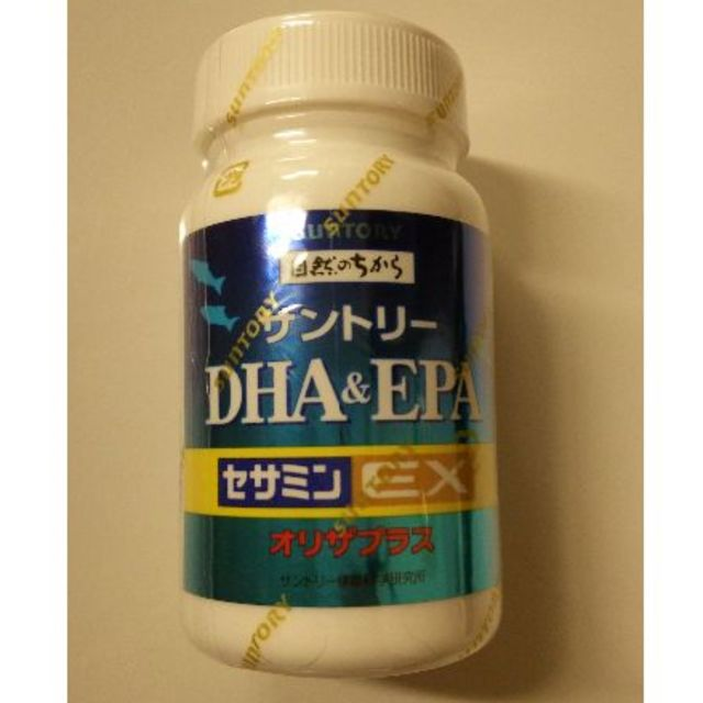 【新品】DHA&EPA+セサミンEX120粒入り 食品/飲料/酒の食品/飲料/酒 その他(その他)の商品写真