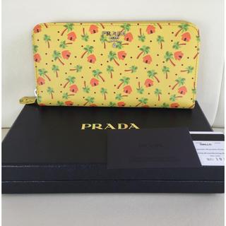 プラダ(PRADA)の2017/6公式サイトプラダ新品サファイアノヤシの葉長財布(財布)