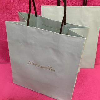 アフタヌーンティー(AfternoonTea)のAfternooTea ショップ袋×2枚セット(ショップ袋)