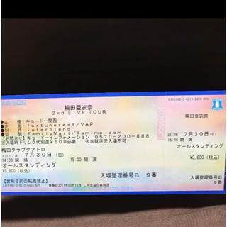 楠田亜衣奈ライブチケット(声優/アニメ)