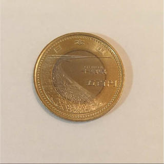 千葉県 記念硬貨 500円玉(貨幣)