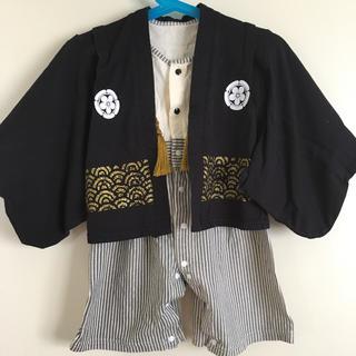ベルメゾン(ベルメゾン)の袴オール(和服/着物)