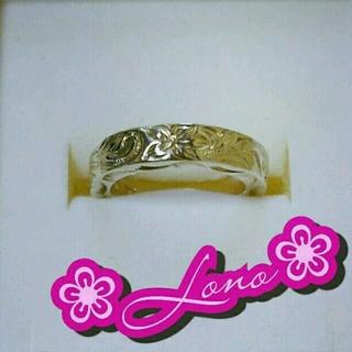 ロノ(LONO)の❀✿まとめ売り様専用❀✿(リング(指輪))