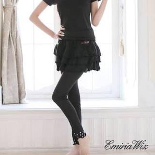 エミリアウィズ(EmiriaWiz)のスカート&レギンスセット(ヨガ)