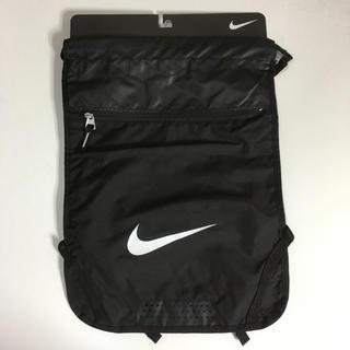 ナイキ(NIKE)の新品未使用 Nike ジムサック ナイキ ナップサック 柔術 トレーニング (レッスンバッグ)