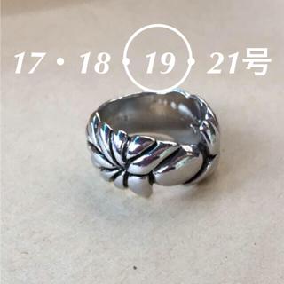 男女兼用ファッションリング 19号(リング(指輪))