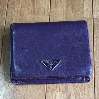 プラダ(PRADA)のプラダ パープル折り財布(財布)
