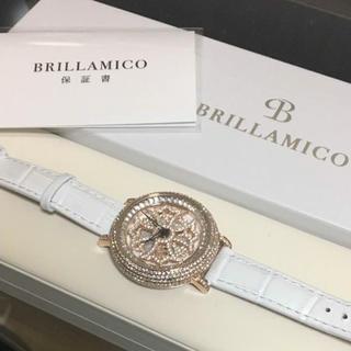 ショパール(Chopard)の新品同様‼️ブリラミコ レディース時計ホワイト(腕時計)
