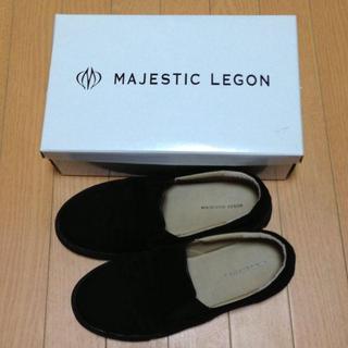 マジェスティックレゴン(MAJESTIC LEGON)のマジェスティックレゴン♡スリッポン(スニーカー)
