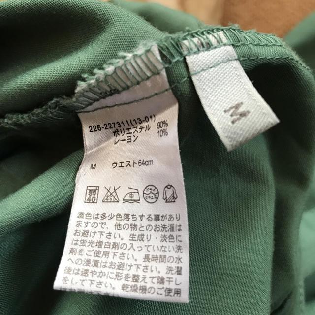 GU(ジーユー)のグリーンチノパン レディースのパンツ(チノパン)の商品写真