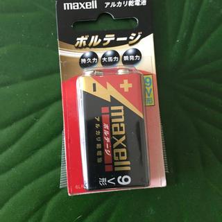 ヒタチ(日立)の日立maxell  9V型電池(バッテリー/充電器)